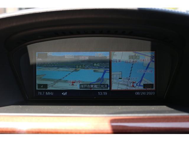 「BMW」「M5」「セダン」「兵庫県」の中古車8
