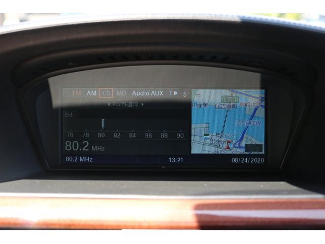 「BMW」「M5」「セダン」「兵庫県」の中古車10