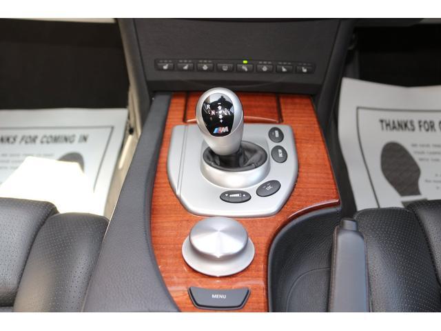 「BMW」「M5」「セダン」「兵庫県」の中古車13