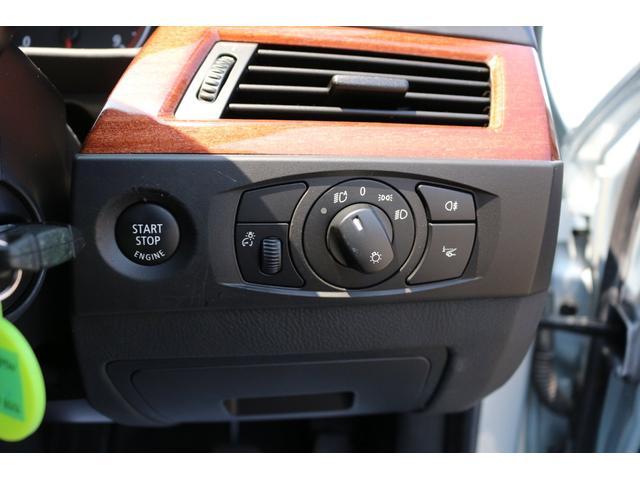 「BMW」「M5」「セダン」「兵庫県」の中古車14