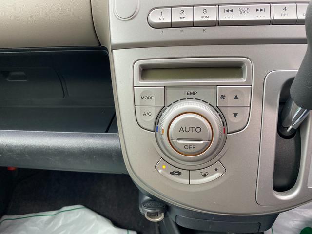 「ホンダ」「ライフ」「コンパクトカー」「兵庫県」の中古車11