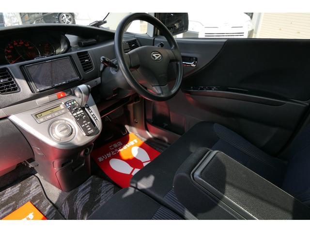 「ダイハツ」「ムーヴ」「コンパクトカー」「兵庫県」の中古車5