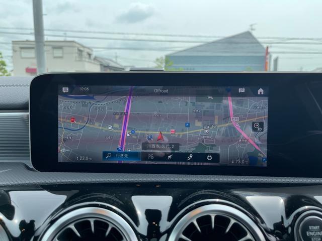 A180 スタイル ワンオーナー レーダーセーフティ アドバンスト パノラマルーフ ヘッドアップディスプレイ 360度カメラ レザーエクスクルーシブ マルチビーム LEDヘッドランプ アクティブハイビームアシスト(22枚目)