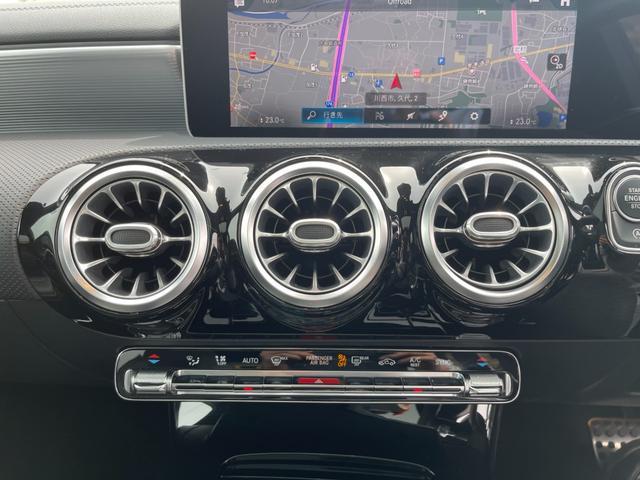 A180 スタイル ワンオーナー レーダーセーフティ アドバンスト パノラマルーフ ヘッドアップディスプレイ 360度カメラ レザーエクスクルーシブ マルチビーム LEDヘッドランプ アクティブハイビームアシスト(27枚目)