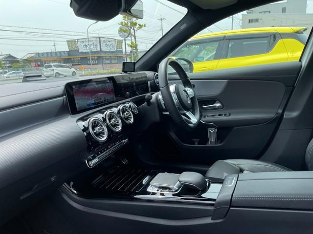A180 スタイル ワンオーナー レーダーセーフティ アドバンスト パノラマルーフ ヘッドアップディスプレイ 360度カメラ レザーエクスクルーシブ マルチビーム LEDヘッドランプ アクティブハイビームアシスト(36枚目)