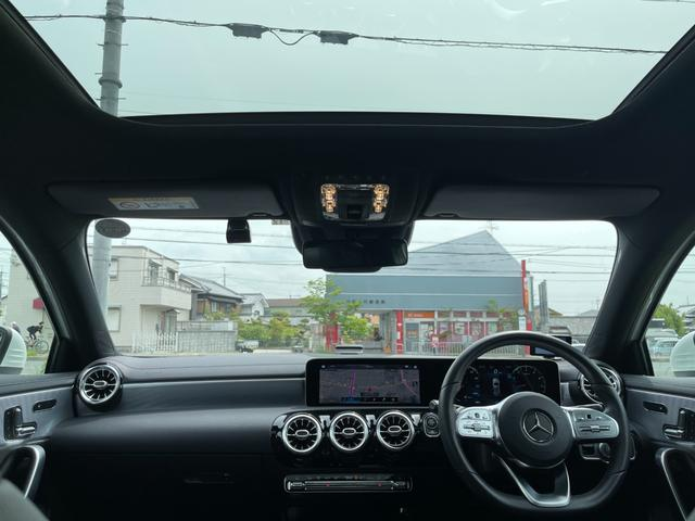 A180 スタイル ワンオーナー レーダーセーフティ アドバンスト パノラマルーフ ヘッドアップディスプレイ 360度カメラ レザーエクスクルーシブ マルチビーム LEDヘッドランプ アクティブハイビームアシスト(43枚目)