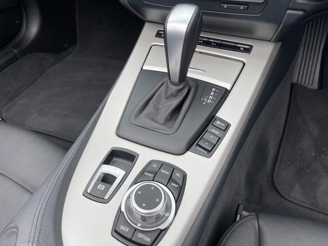 sDrive23i ハイラインパッケージ ユーザー買取車 ハイラインPKG 黒レザーシート シートヒーター Pシート HID 純正ナビ Bカメラ ETC 電動オープン 禁煙車(32枚目)