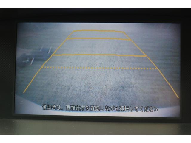 M HDDインターナビ リアモニター Rカメラ フルセグ(14枚目)
