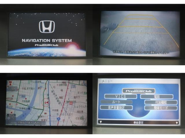 M HDDインターナビ リアモニター Rカメラ フルセグ(17枚目)