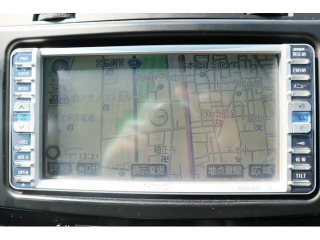 250G Sパッケージ HDDナビ ETC キーレス HID(14枚目)