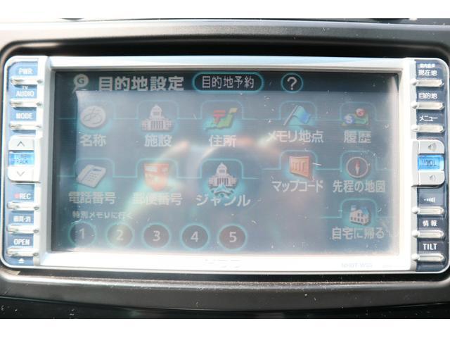 250G Sパッケージ HDDナビ ETC キーレス HID(16枚目)
