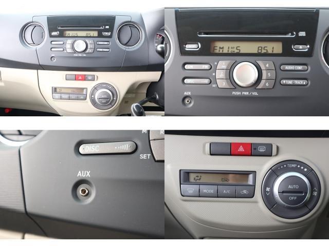 X スマートキー オート電格ミラー CD フルフラットシート(7枚目)