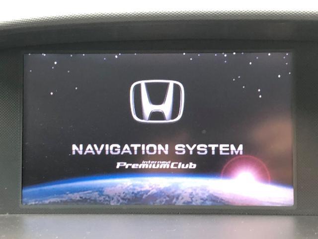M HDDナビスペシャルエディション(3枚目)