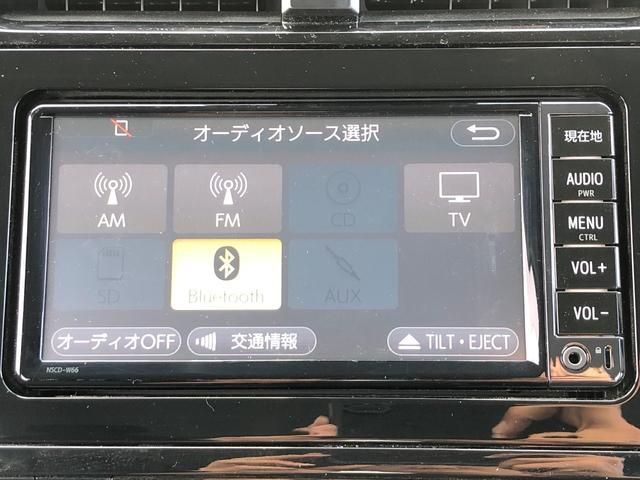 S セーフティーセP 純正ナビ LEDライト スマートキー(4枚目)