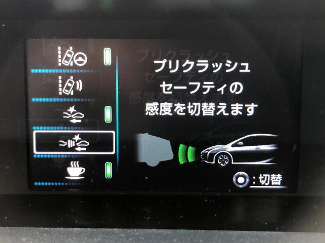 S セーフティーセP 純正ナビ LEDライト スマートキー(5枚目)