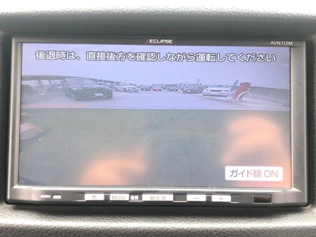 「日産」「NV350キャラバンバン」「その他」「大阪府」の中古車5