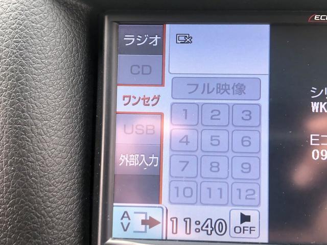 「日産」「NV350キャラバンバン」「その他」「大阪府」の中古車38