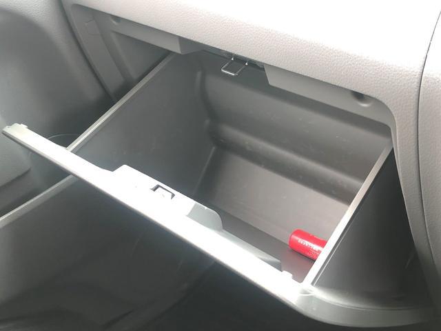 「日産」「NV350キャラバンバン」「その他」「大阪府」の中古車42