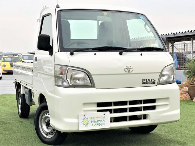 「トヨタ」「ピクシストラック」「トラック」「大阪府」の中古車5