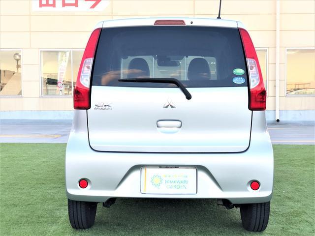 「三菱」「eKワゴン」「コンパクトカー」「大阪府」の中古車20