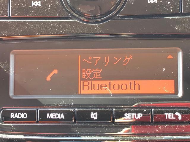 「スマート」「フォーフォー」「コンパクトカー」「大阪府」の中古車28