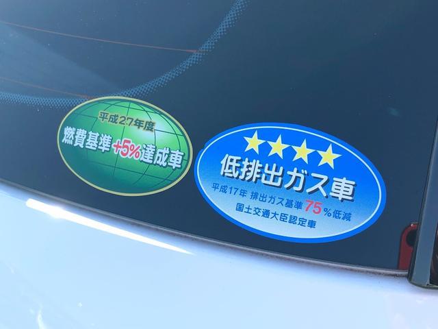 「スマート」「フォーフォー」「コンパクトカー」「大阪府」の中古車41