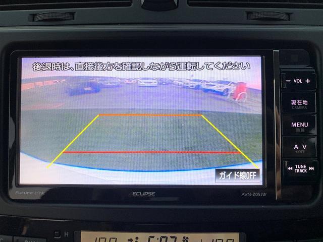 バックカメラ装備で駐車も安心