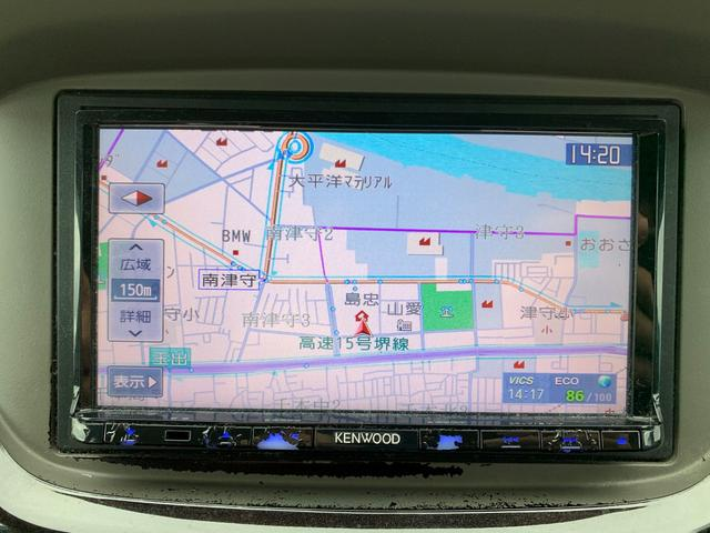 20X 社外ナビ 地デジ バックカメラ キーレス ETC(5枚目)