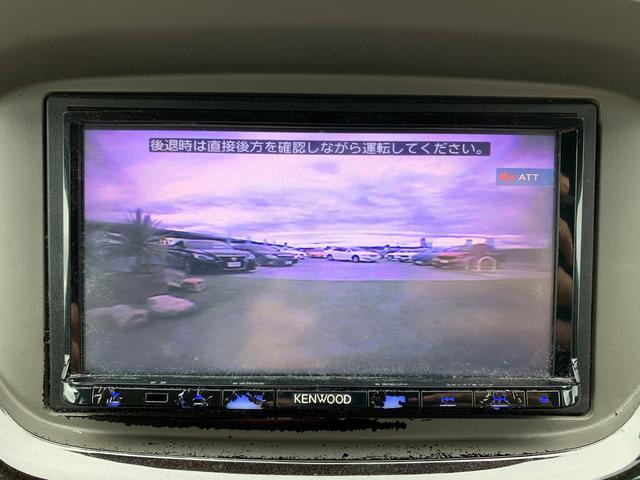 20X 社外ナビ 地デジ バックカメラ キーレス ETC(6枚目)