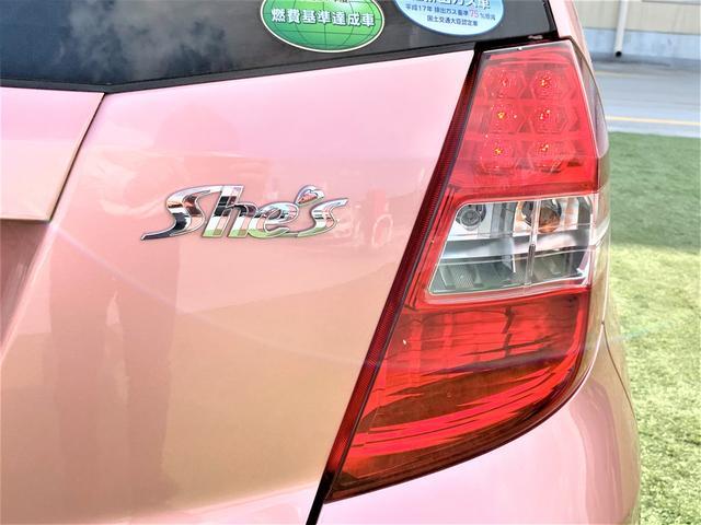 「ホンダ」「フィット」「コンパクトカー」「大阪府」の中古車52