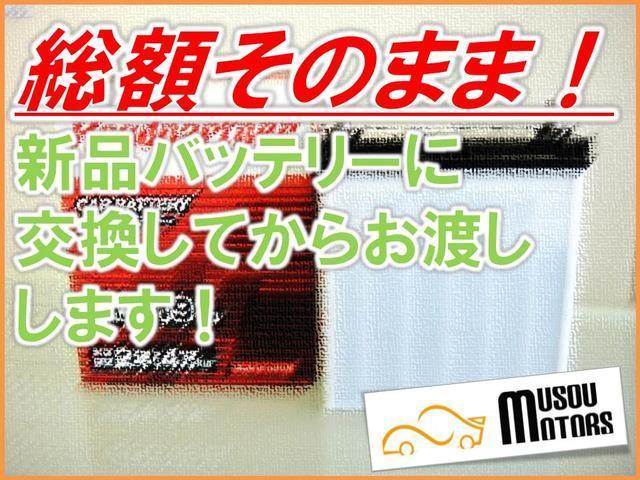 カスタム 5MT タイヤ4本新品(25枚目)