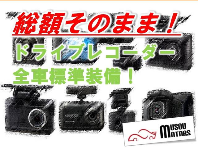 カスタム 5MT タイヤ4本新品(29枚目)