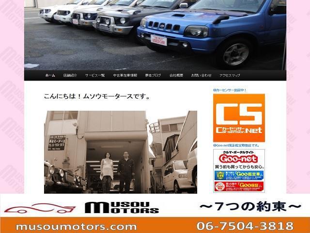 カスタム 5MT タイヤ4本新品(72枚目)