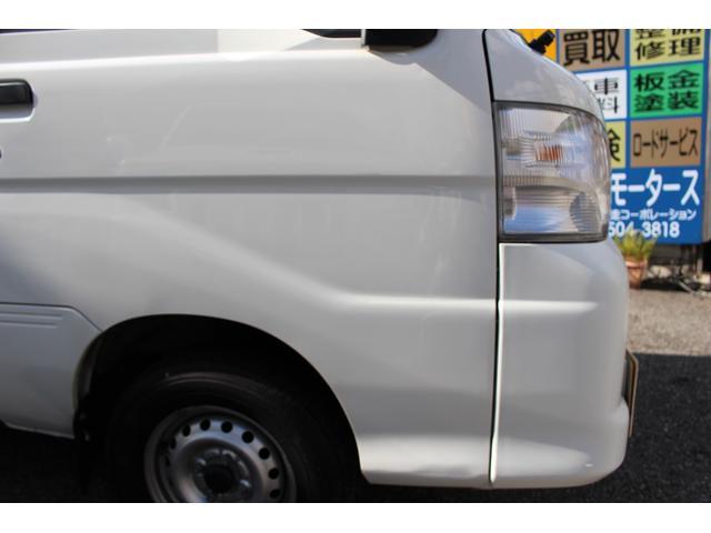 「ダイハツ」「ハイゼットトラック」「トラック」「兵庫県」の中古車36