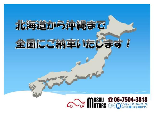 「三菱」「パジェロ」「SUV・クロカン」「兵庫県」の中古車22