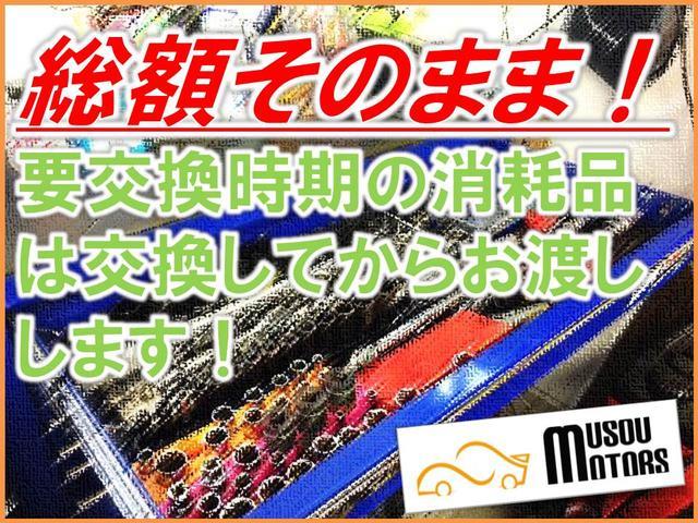 「三菱」「パジェロ」「SUV・クロカン」「兵庫県」の中古車29