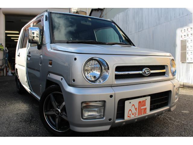 「ダイハツ」「ネイキッド」「コンパクトカー」「兵庫県」の中古車31