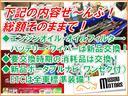 スズキ Keiワークス ナビ TV ETC タイヤ4本新品 クラッチ新品 ローダウン