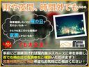 カスタム 5MT タイヤ4本新品(22枚目)