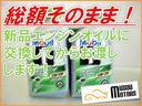 カスタム 5MT タイヤ4本新品(23枚目)