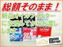 カスタム 5MT タイヤ4本新品(24枚目)
