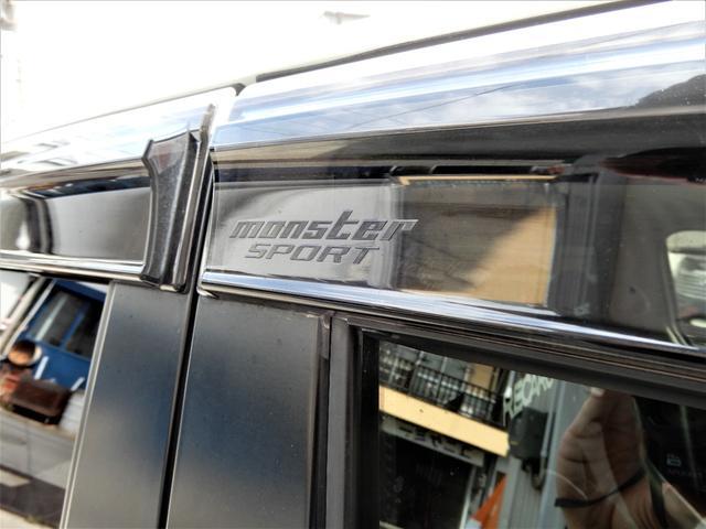ベースグレード 5MT ワンオーナー 禁煙車 MonsterSport製 スポーツマフラー ローダウンスプリング フロアマット サイドバイザー スポーツペダル シフトノブ CUSCO パワーブレース前後 HDDナビ(13枚目)
