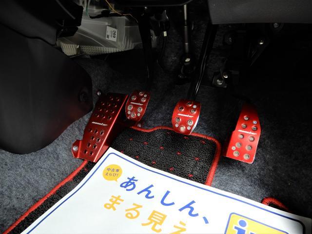 ベースグレード 5MT ワンオーナー 禁煙車 MonsterSport製 スポーツマフラー ローダウンスプリング フロアマット サイドバイザー スポーツペダル シフトノブ CUSCO パワーブレース前後 HDDナビ(20枚目)