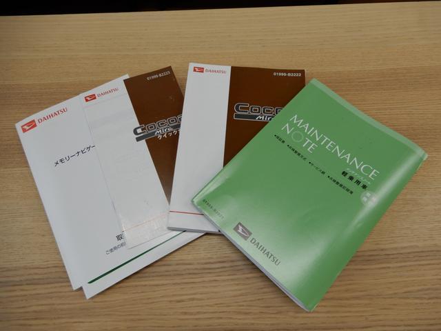 「ダイハツ」「ミラココア」「軽自動車」「大阪府」の中古車21