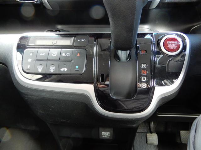 「ホンダ」「N-BOX+カスタム」「コンパクトカー」「大阪府」の中古車13