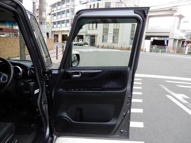 「ホンダ」「N-BOX+カスタム」「コンパクトカー」「大阪府」の中古車32