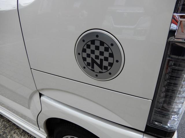 「ホンダ」「N-BOX」「コンパクトカー」「大阪府」の中古車9