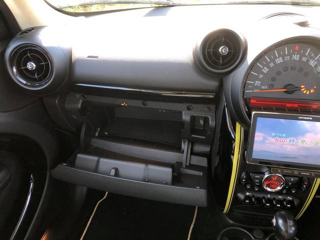 クーパーSD クロスオーバー サンライト 18インチ純正アルミホイール パドルシフト クローズコントロール 5ドア 5人乗り ナビ TV ETC CDプレイヤー 禁煙車(27枚目)