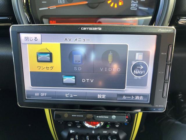 クーパーSD クロスオーバー サンライト 18インチ純正アルミホイール パドルシフト クローズコントロール 5ドア 5人乗り ナビ TV ETC CDプレイヤー 禁煙車(30枚目)