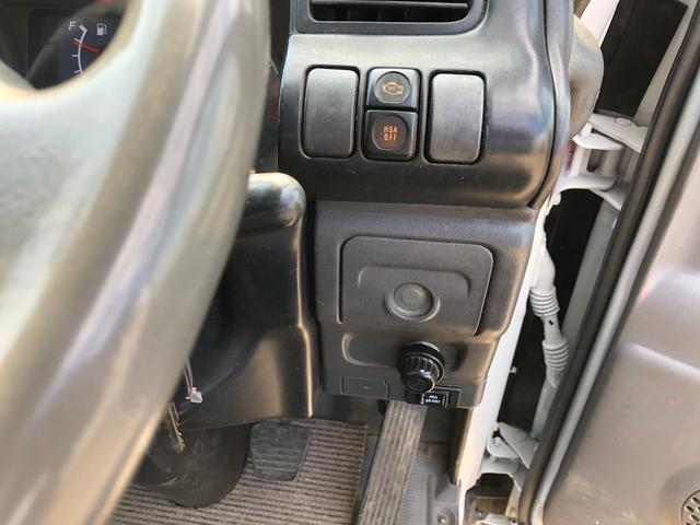 「その他」「エルフトラック」「トラック」「兵庫県」の中古車24